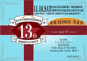 REDBOX 13th ANNIVERSARY 前夜祭
