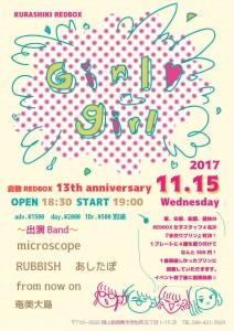 倉敷REDBOX 13th anniversary Girl♡girl
