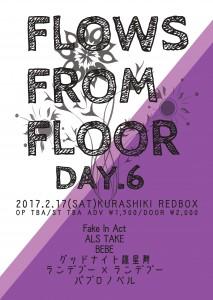 02/17(土) FLOWS FROM FLOOR day.6