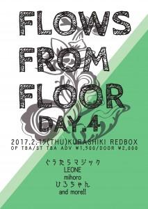 02/15(木) FLOWS FROM FLOOR day.4