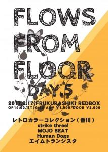 02/16(金) FLOWS FROM FLOOR day.5