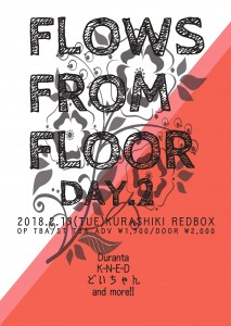 02/13(火) FLOWS FROM FLOOR day.2