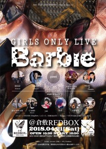 4/21(土)Music&Dance GIRLS ONLY LIVE『Barbie』