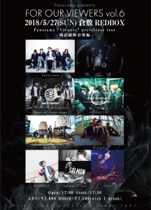 Panorama presents FOR OUR VIEWERS vol.6
