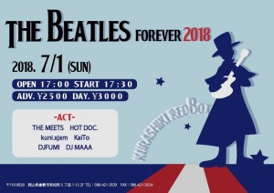 THE BEATLES FOREVER 2018