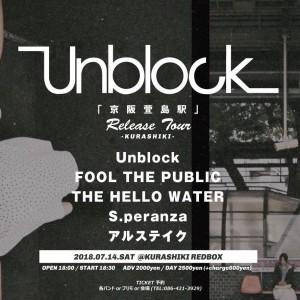 Unblock「京阪萱島駅」release tour~kurashiki~