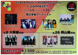 『ESAKA MUSE×倉敷REDBOX presents〜connext!!〜』