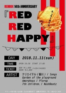 REDBOX 14th Anniversary『RED RED HAPPY』